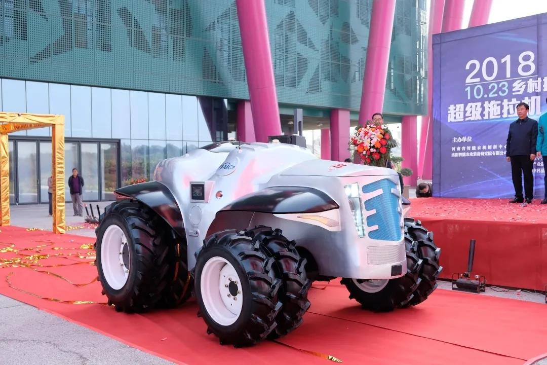 国家农机装备创新中心获首届全国机械工业设计创新大赛铜奖